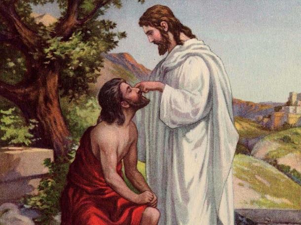 SUY NIỆM CHÚ GIẢI LỜI CHÚA CHÚA NHẬT IV MÙA CHAY NĂM A - LM. INHAXIÔ HỒ THÔNG