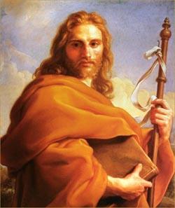 Lễ Kính Thánh Giacôbê Tông Đồ (25/07)